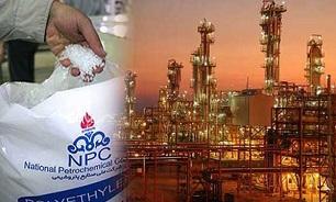 A produção anual da Petroquímica Nacional do Irã foi de 46 milhões de toneladas