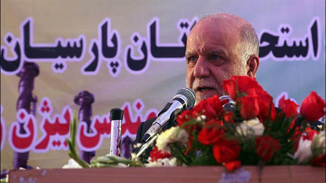 Irã começa grande projeto de etano
