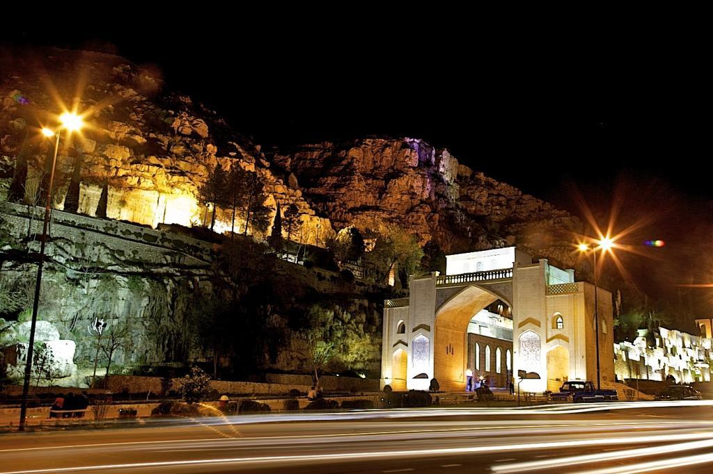 Venha conosco ao Irã - 05 - província de Fars - cidade Shiraz