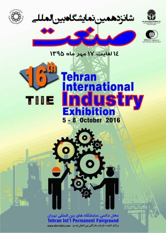 Tchecos vão participar da 16º Exposição Internacional da Indústria de Teerã