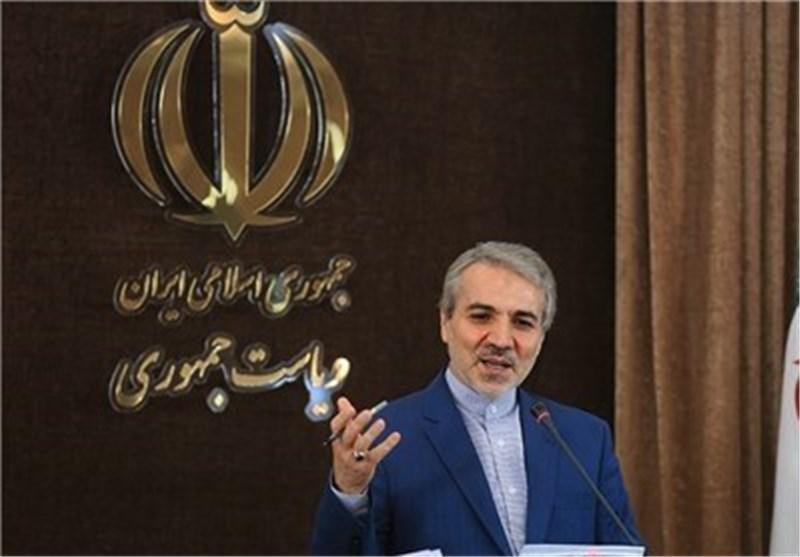 Irã planeja construir refinaria, planta poder na Indonésia