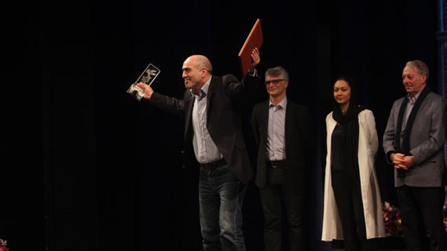33 prêmios Fajr International Film Festival anunciou