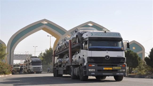 Salafchegan ocupa o primeiro lugar entre as zonas francas