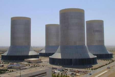 326 megawatts de eletricidade adicionada à rede nacional