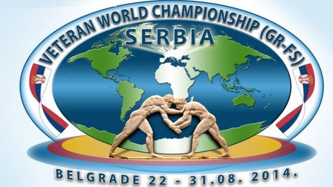 Irã lutadores de estilo livre concedeu 11 medalhas em intl. evento