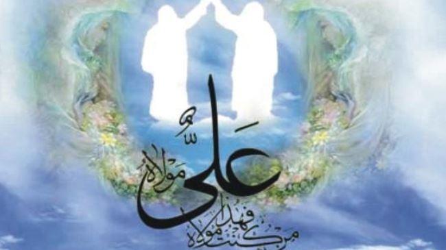 Muçulmanos xiitas celebram o Eid Al-Ghadeer