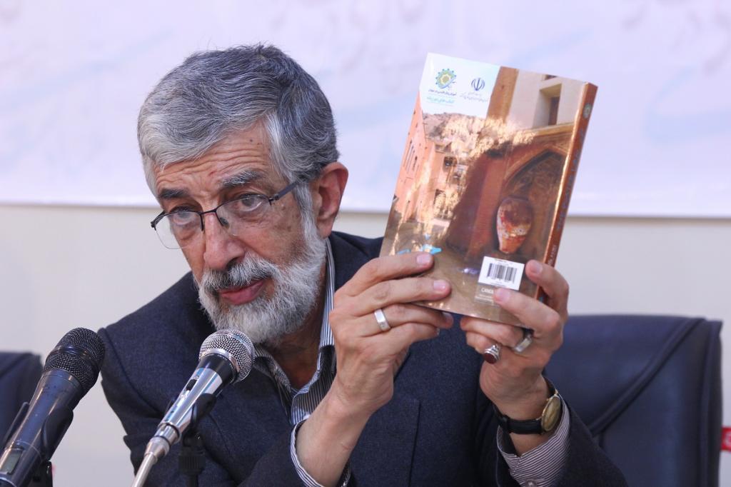 'Fundação de Sadi encarregado de promover a língua persa no mundo'