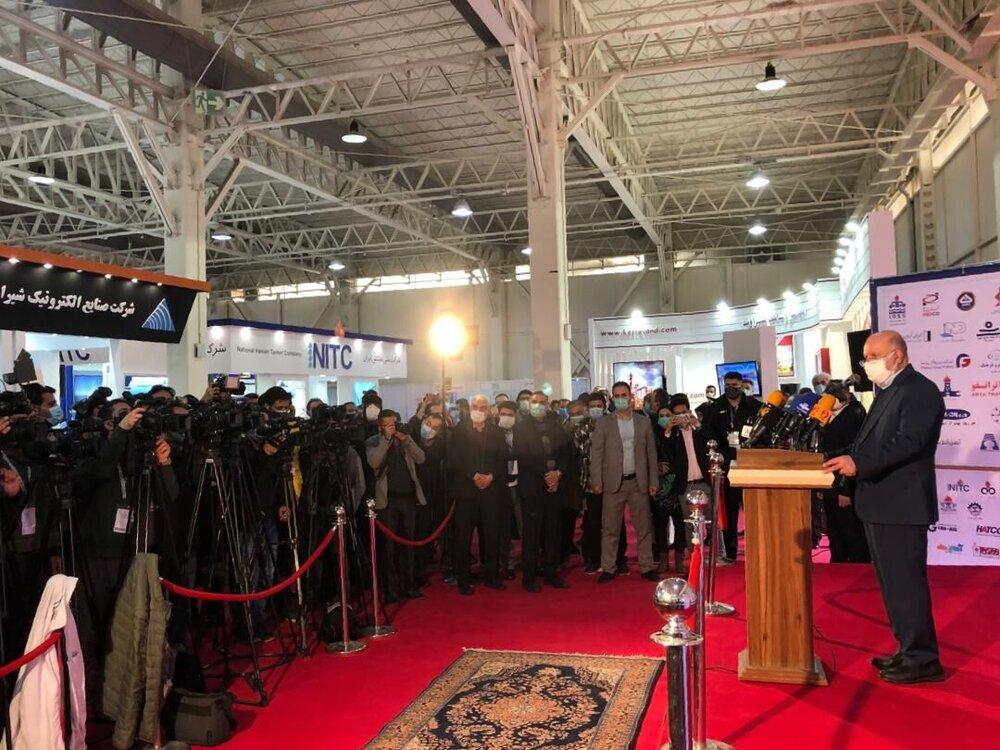 Teerã sedia a Exposição Internacional de Petróleo, Gás, Refino e Petroquímica