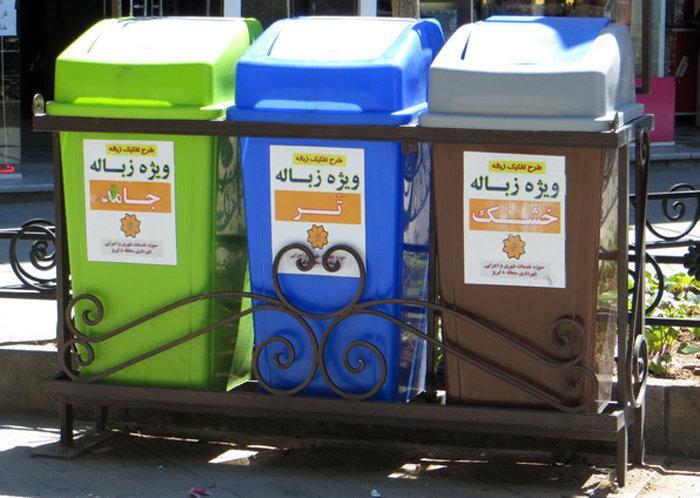 Teerã realiza workshops para promover a separação de resíduos e reciclagem