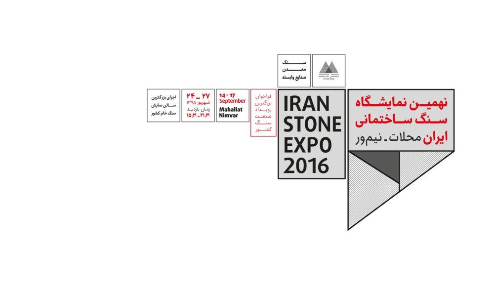 300 empresas vão participar da 9ª Exposição Internacional de Pedras do Irã.