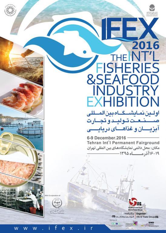1ª Exposição Internacional de pesca abre hoje em Teerã