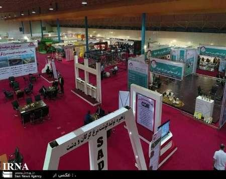 13th International Exhibition of Livestock, Poultry and Aquatics
