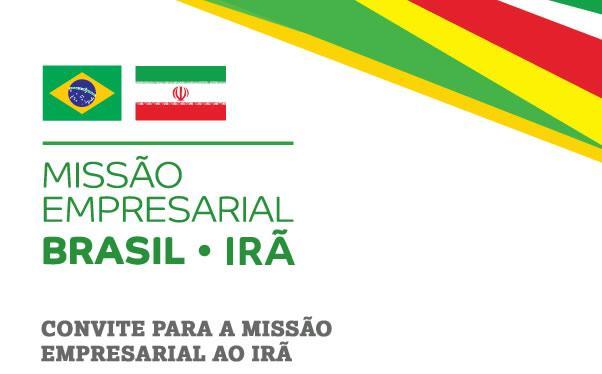 MDIC e Apex-Brasil realizaram uma missão empresarial ao Irã,25 e 29 de outubro 2015,Teerã,Irã.