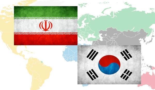Coreia do Sul ajuda Irã construir usina de energia eólica