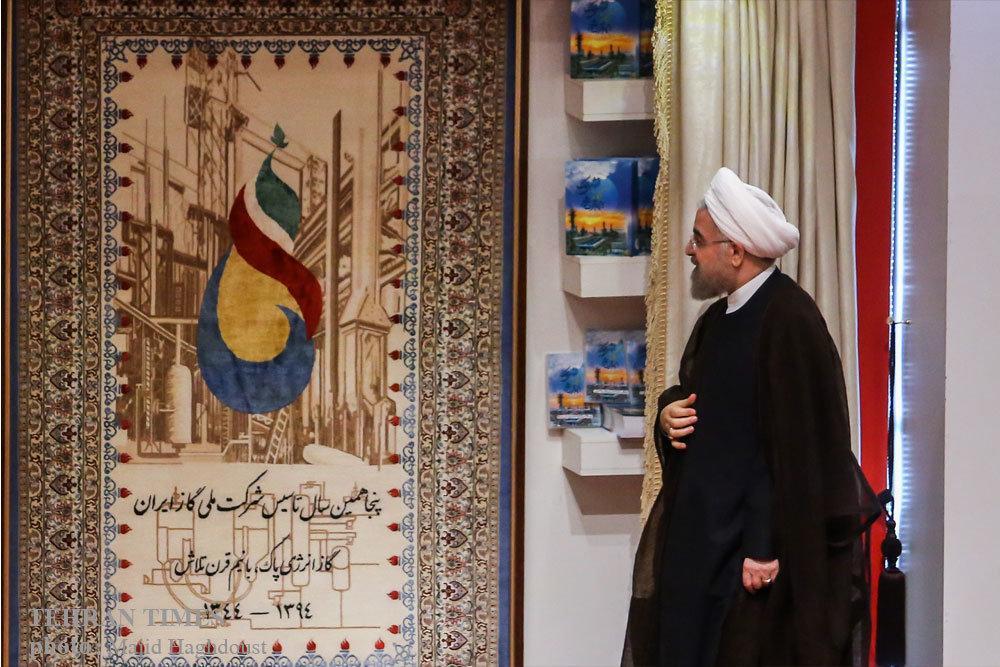 National Iranian Gas Company celebra 50º aniversário