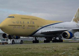 Do Bahrein Gulf Air definido para retomar voos para Shiraz