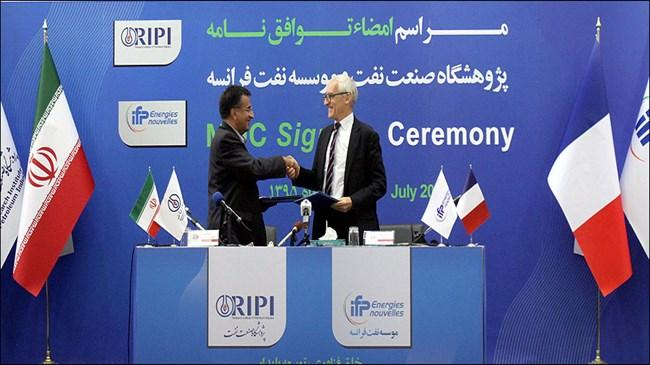 Indústria de petróleo do Irã aumenta cooperação com a França e a Coréia do Sul