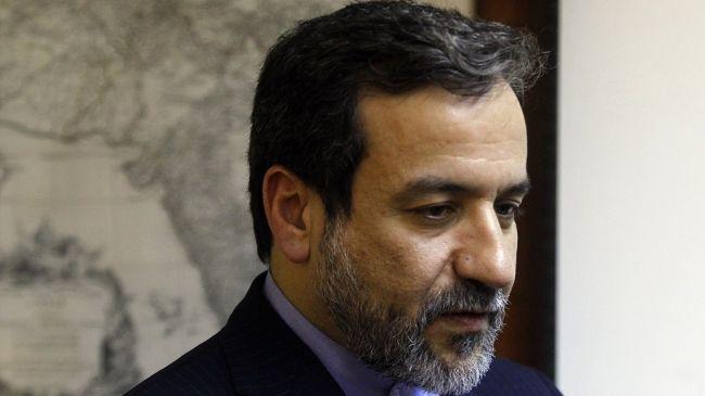 Teerã negociações nucleares em fase de tirar o fôlego: o Irã negociador