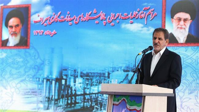 Irã começa a construir sua maior refinaria