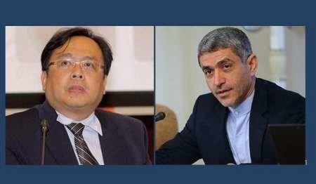 Irã e Indonésia concordaram para expansão das relações bancárias