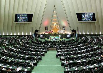 Irã planeja aumentar orçamento de desenvolvimento por quase 1500 milhões dólar