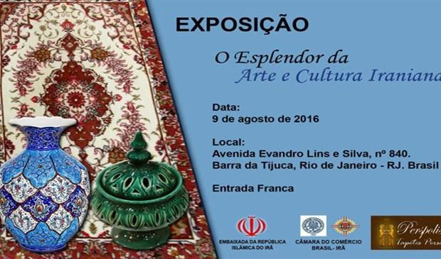 Iran cultural exhibition opened in Rio coinciding Olympic Games