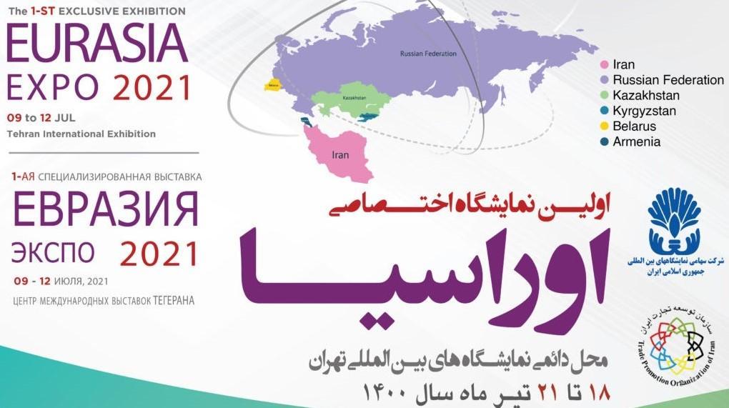 100 empresas da Eurásia participarão da 1ª exposição exclusiva EAEU do Irã