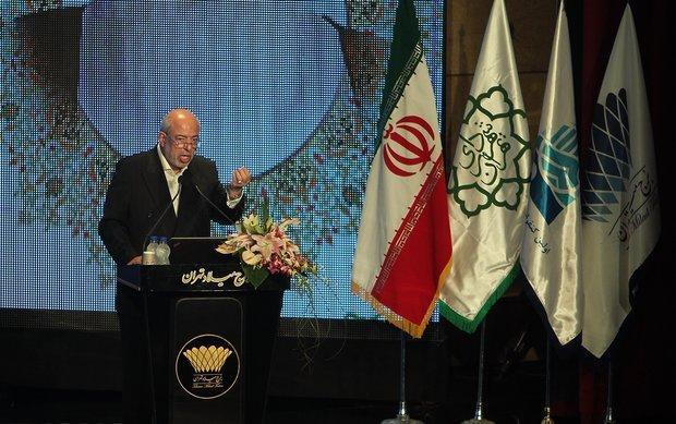 Conferência Nacional do Irã sobre a economia de água é aberta em Teerã
