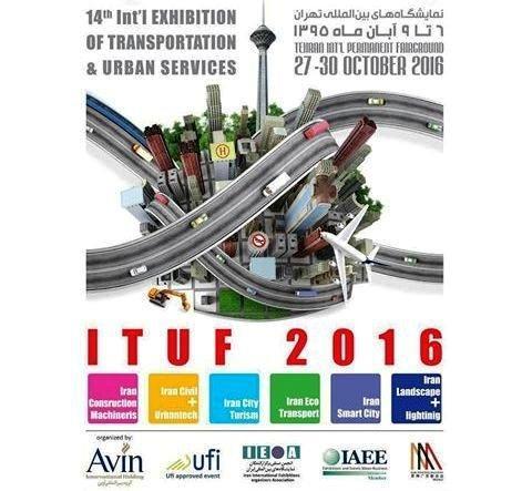 Teerã hospeda Exposição Internacional de Transporte Urbano