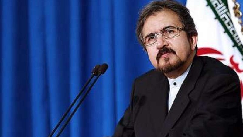 Uma delegação iraniana participa do funeral e ato comemorativo de Fidel Castro