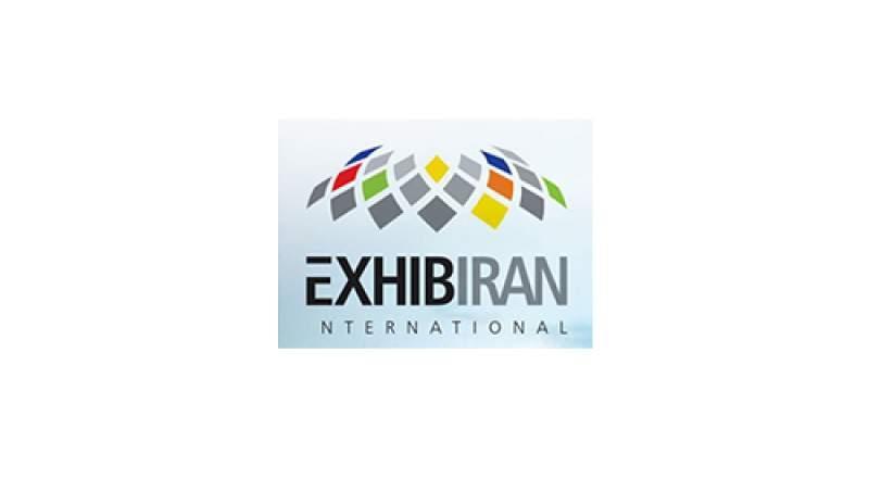 1ª Exposição Internacional de Fornos Industriais