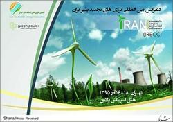 70 empresas participam da Conferência Comercial de Energias Renováveis do Irã IRECC