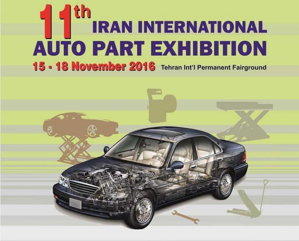 Iran intl. auto part exhibition hosting 540 foreign companies