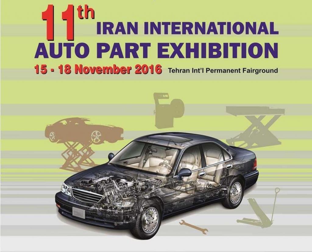 11ª Exposição Internacional de Auto Peças do Irã recebe 540 empresas estrangeiras