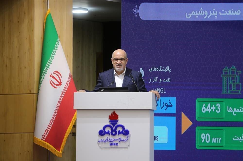 Receitas do petchem do Irã chegarão a US $ 50 bilhões em 2027