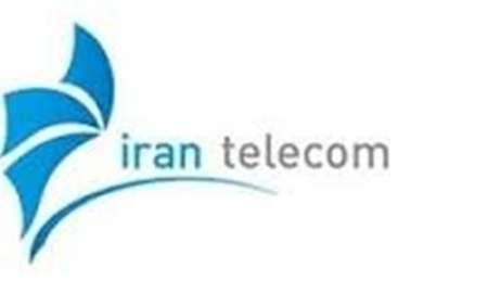 17ª Telecom 2016 abre em Teerã