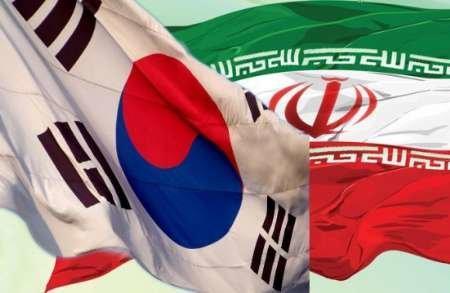 Centro de intercâmbio de tecnologia Irã e Coreia do Sul inaugurado