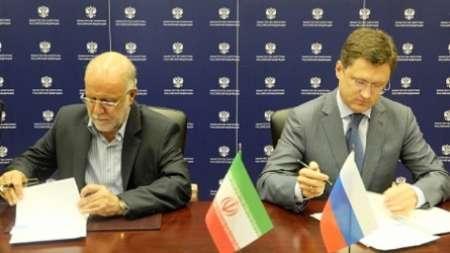 Equipe Russa com 28 membros de executivos do petróleo a caminho de Teerã