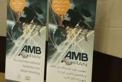 3ª Exposição Internacional de Trabalhos em Metal