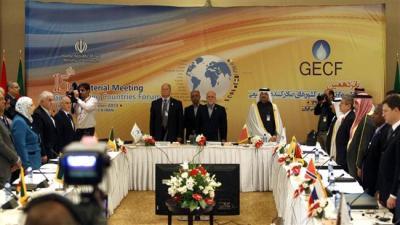 Teerã para sediar terceira reunião de cúpula de GECF no final de novembro