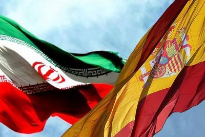 Teerã e Madrid finalizam roteiro de cooperação econômica