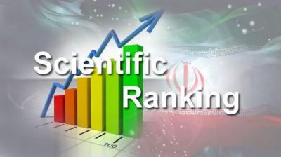 Iran ranks 17th in world in medical science productions