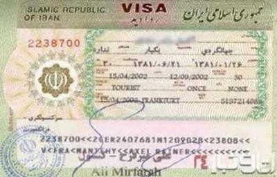 Visto de turista do Irã disponíveis nos aeroportos do país para estadia de três meses