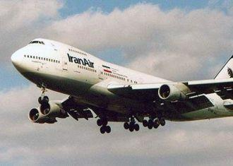 Irã permite que o sector privado para importar aviões