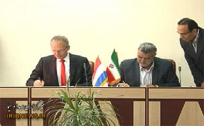 Irã e Holanda assinam memorando de entendimento para cooperação em agricultura