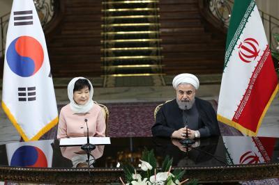 Coreia do Sul investirá US$ 25 bilhões no Irã