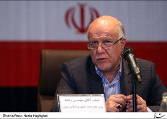 O ministro do petróleo iraniano convida Japão para discutir energia