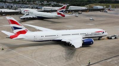 A Organização da Aviação Civil do Irã  anunciou que vai assinar um memorando de entendimento com a British Airways esta semana.