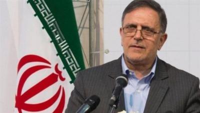 Irã receberá mais de US$ 32 bilhões em ativos