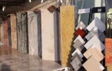 O Irã é terceiro maior produtor mundial de pedras decorativas